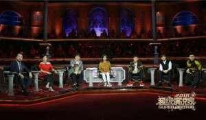 资讯生活刘晓庆谈《超级演说家2018》:看到了语言的力量