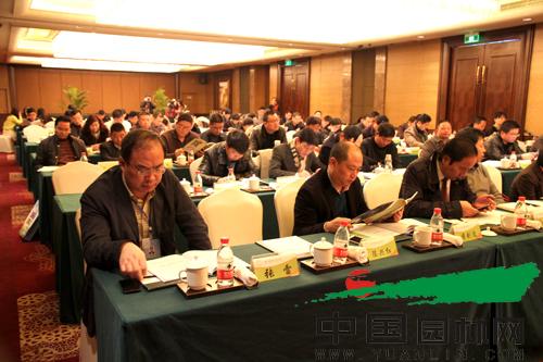 资讯生活中国花卉协会绿化观赏苗木分会2014年度理事会议召开