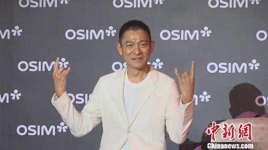 """资讯生活刘德华公开亮相澄清:否认""""健康亮红灯""""传闻"""